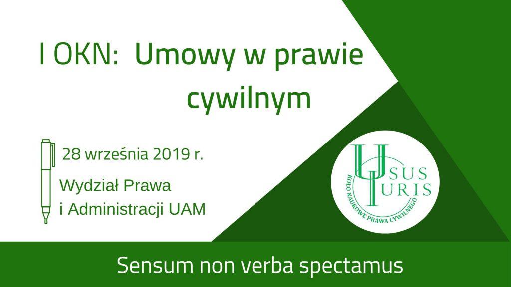 konferencja prawnicza Umowa w prawie cywilnym